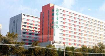 山东齐鲁医院